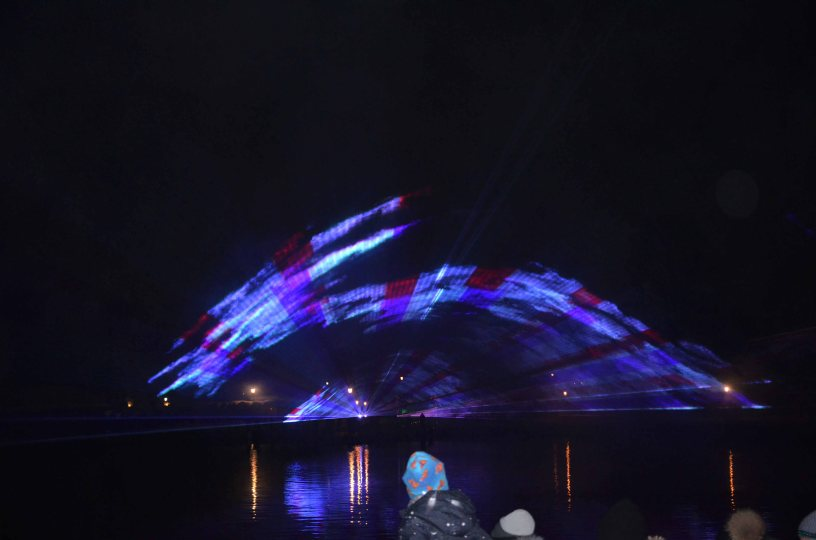 Lasersow Tegernsee